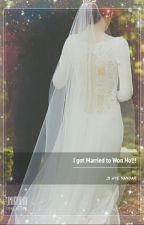 I got married to WON HO!! by SHS_Ji_Hye