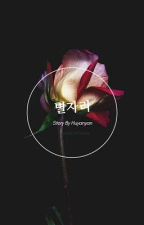 Zodiac Book 1 » Kpop by Huyanyan