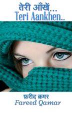 तेरी आँखें (Teri Aankhen) by fareedjnu