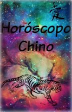 Horóscopo Chino by Yuko-Z4