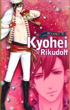 Scandal in the Spotlight Kyhoei Rikudoh by JeaniseBlackwell