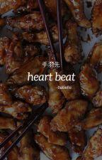 Heart Beat | Yoonmin by theBABELLE
