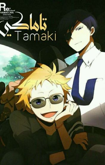 """"""" تاماكي """""""