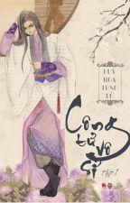 Công Tử Vô Sỉ - Duy Hòa Tống Tử by yentuhan123