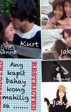 Ang mga kapitbahay kong mahilig sa.... [restricted] by walangakongusername
