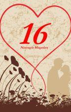 16 by NektariaMarkakis