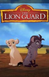 The Lion Guard and the Lion( first in series) by 3010246cj