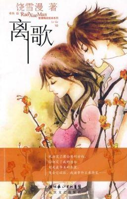Đọc truyện Khúc ca biệt ly (离歌) - Nhiêu Tuyết Mạn (饶雪漫)