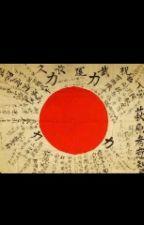 Японский  by _VIKULIA_
