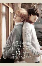 [BTS] [ JiKook ] Định Mệnh Anh Và Em [ Longfic ] by PooARMY