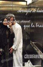 Chronique de Kayna : Un Passé plus chaud que la braise . by Chroniqueusedubled