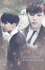 nevermind by juseokng