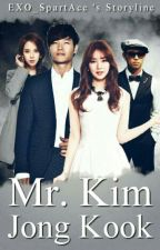 Mr. Kim Jong Kook by xolblink