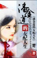 Phan Kim Liên nữ xứng nhân sinh - xuyên - tangthuvien by Yenniie