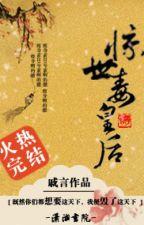 Kinh thế độc hậu: Ác lang khiếm dạy dỗ - Thích Ngôn (NP) by shinnguyen1912