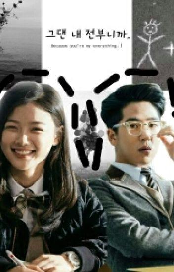 Baro and kim yoo jung dating