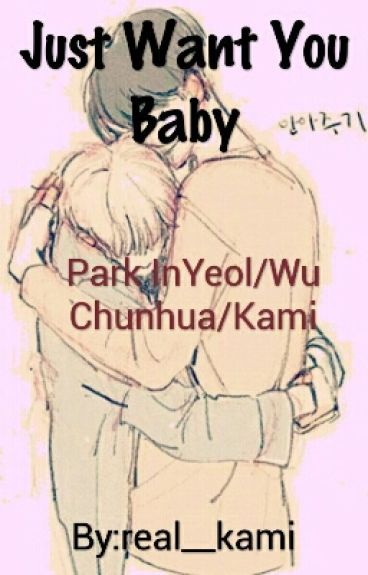 JUST WANT YOU BABY (EXO)