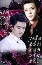 [ HunSoo ] Tiền Bối! Anh yêu em by KimHansoo-chansoono1
