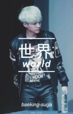 世界; world | min yoongi by baeking-suga