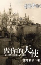 [HP - LVvsSS] Sinh mệnh cùng linh hồn by hanxiayue2012