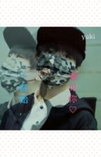 一凯始 遇见你 by yuki40921