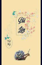 Yêu Anh Từ Lúc Nào - Tuổi  Thanh Xuân Đã Qua (Thanh xuân vườn trường) - Theresa by thanhhuyen080