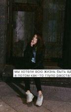 Дерзкий 2 by ANNA890098