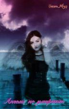 Ангелы не умирают  by Marina12K