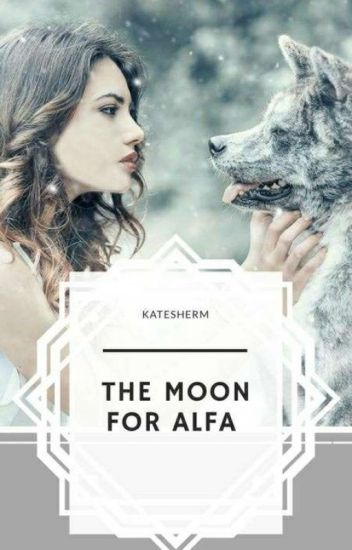 Луна для альфы