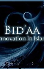 Fighting Shirk & Bid'ah - Reviving Tawheed & Sunnah (Islamic Book) by Islamicbooks1