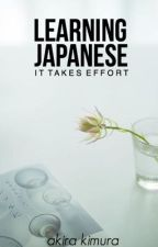 learning japanese by wasuremono