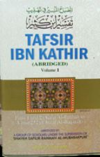 Tafsir Ibn Kathir of Qur'an - Surah Fatiha by Islamicbooks1