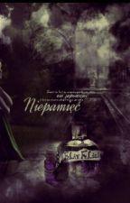 Miłość z innej epoki by Snapeowata