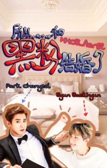 So,I Married An Anti-fan [Chanbaek]    COMPLETED   