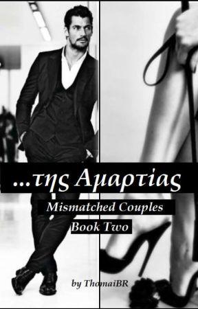 ...της Αμαρτίας... (Mismatched Couples - Book two) by ThomaiBR