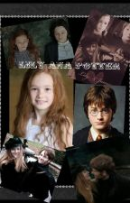 Lily Ana Potter by MartinaRox