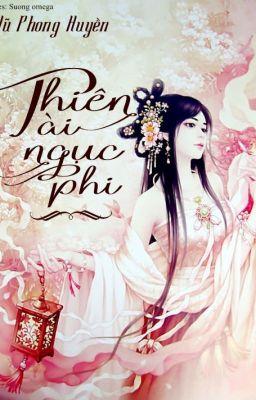 Đọc truyện (XK-DG) Thiên Tài Ngục Phi - Vũ Phong Huyền
