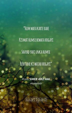 Sher Arz Hai by maanvir