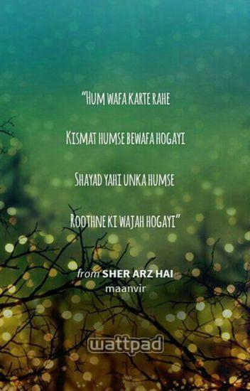 Sher Arz Hai