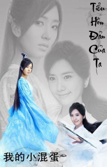 Bách hợp - Tiểu hỗn đản của ta (YoonYul)