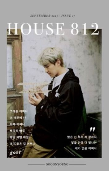 house 812 ✿ jinyoung