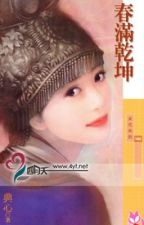 Kim - Gia tộc keo kiệt hệ liệt - Điển Tâm by Minhhuong_23