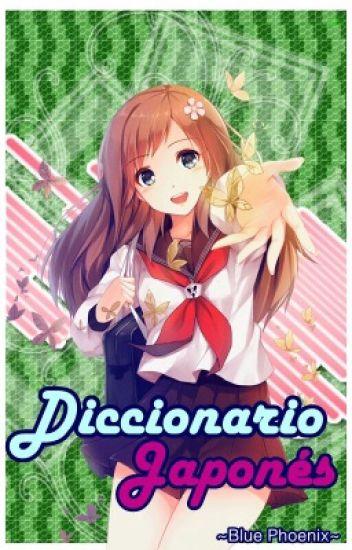 Diccionario Japonés ^^