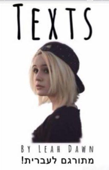 texts // l.h // translate