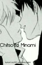 Chitso to Minami (Yaoi) by NotCola333