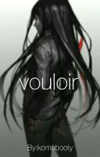 ☆ vouloir: izuru kamukura x reader by komabooty