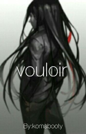 ☆ vouloir: izuru kamukura x reader