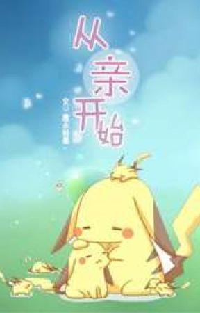 """Từ """"thân"""" bắt đầu BY Phúc thủy khuynh mặc by daquansang"""