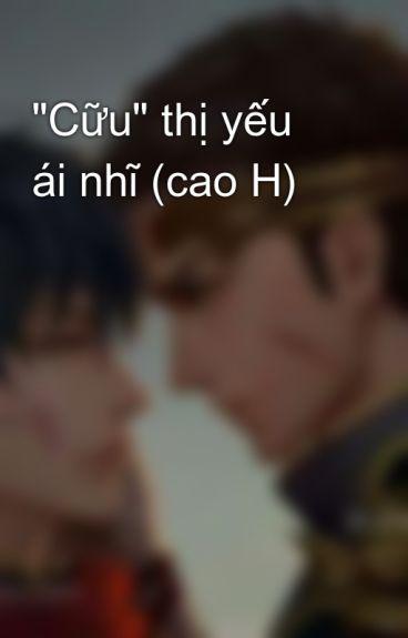 """""""Cữu"""" thị yếu ái nhĩ (cao H) by _Tinee_"""