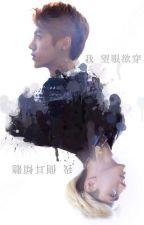 [Edit | HunHan] Thời Thượng Tiên Sinh by xthienvanx
